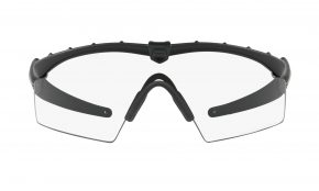 Oakley Industrial M-Frame 2.0 Safety Glasses OO9213-04-2