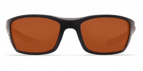 Whitetip Sunglasses wtp01-blackout-copper-lens-angle3.png